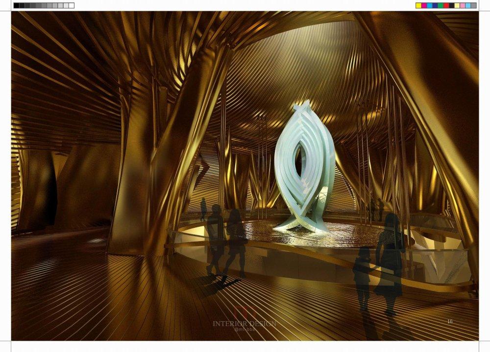 米丘工作室--上海中心大厦阻尼器及空间方案_阻尼器空间方案_页面_16.jpg