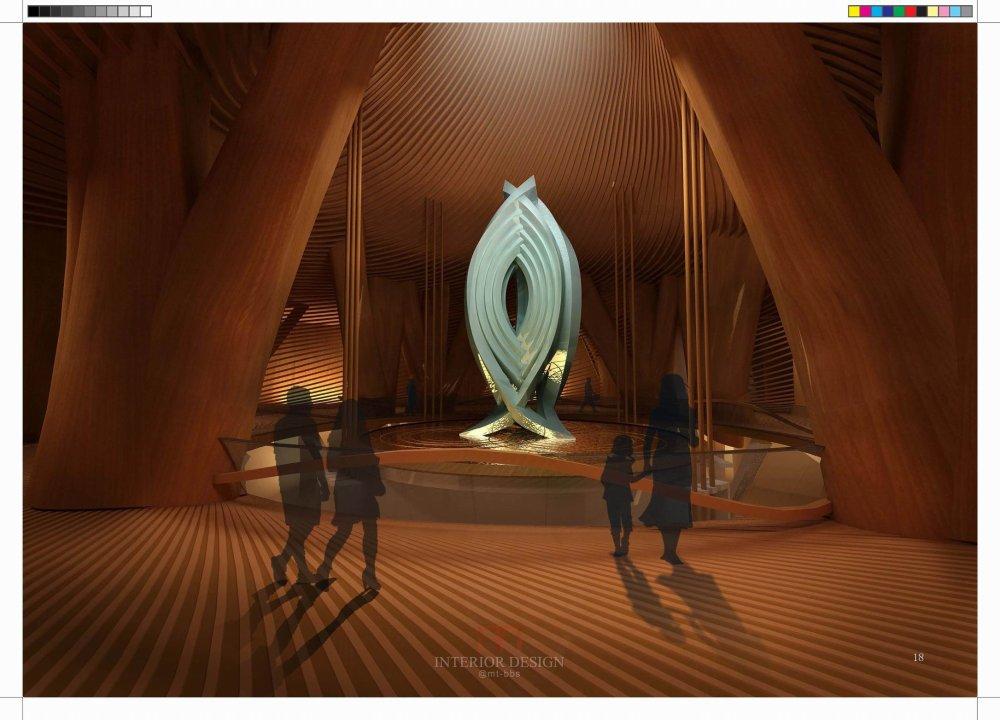 米丘工作室--上海中心大厦阻尼器及空间方案_阻尼器空间方案_页面_18.jpg