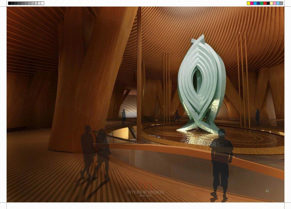 米丘工作室--上海中心大厦阻尼器及空间方案_阻尼器空间方案_页面_21.jpg