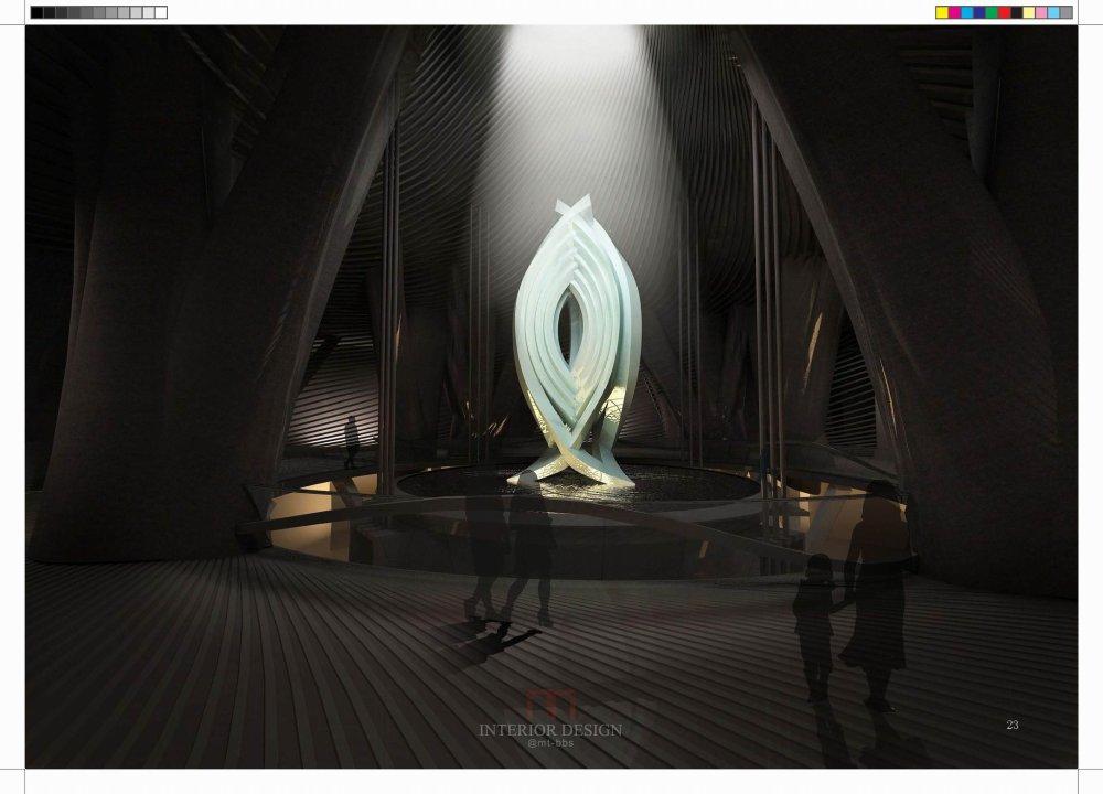 米丘工作室--上海中心大厦阻尼器及空间方案_阻尼器空间方案_页面_23.jpg