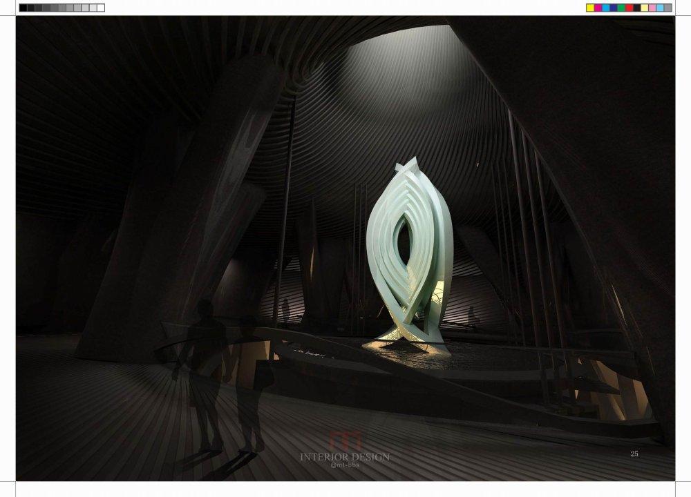 米丘工作室--上海中心大厦阻尼器及空间方案_阻尼器空间方案_页面_25.jpg