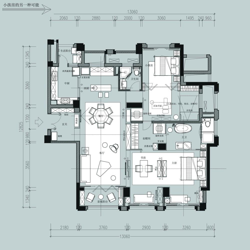 【第15期-住宅平面优化】一个150m²平层16组方案 投票奖励DB_【06】b.jpg