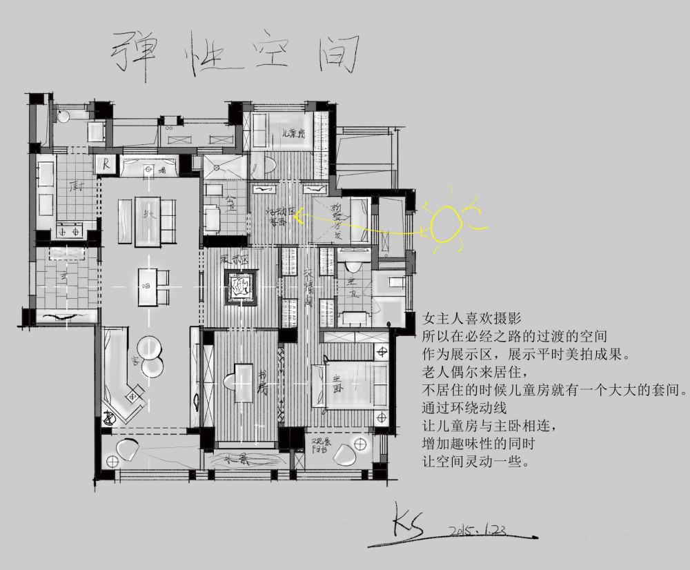 【第15期-住宅平面优化】一个150m²平层16组方案 投票奖励DB_【11】.jpg