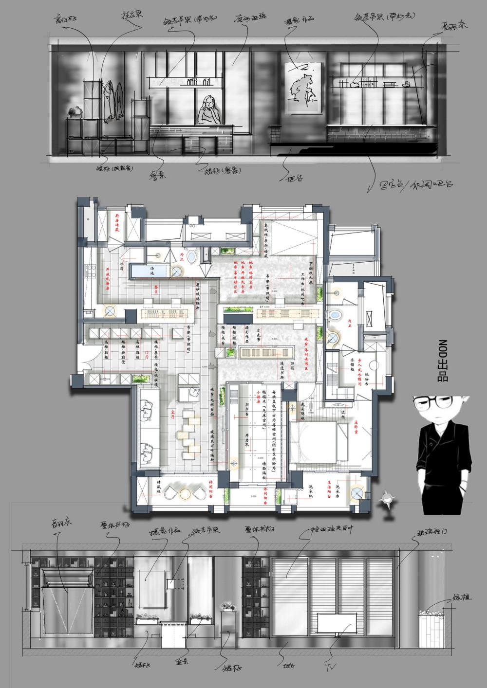 【第15期-住宅平面优化】一个150m²平层16组方案 投票奖励DB_【14】.jpg