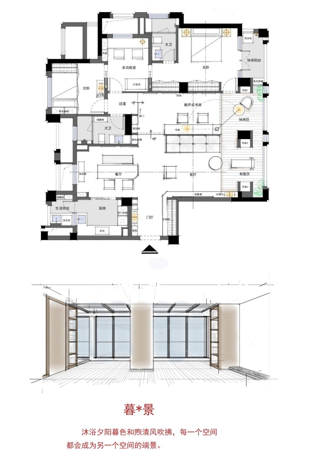 【第15期-住宅平面优化】一个150m²平层16组方案 投票奖励DB_【02】.jpg