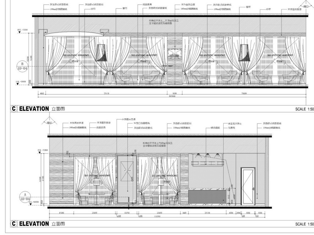 世贸外滩红酒会所施工图+效果图_009立面图.jpg
