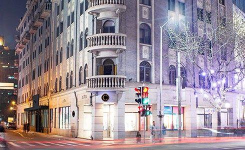 上海凯世精品酒店Cachet Boutique Shanghai_a25c4df5a0642d7152092e08be403aae@!mid.jpg