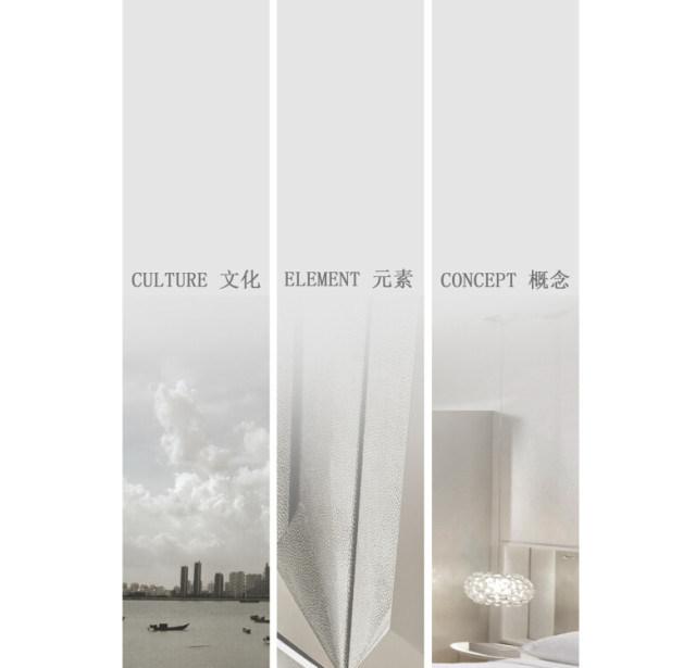 CCD-杭州万豪钱江酒店客房及电梯厅概念设计方案20140125_002.jpg