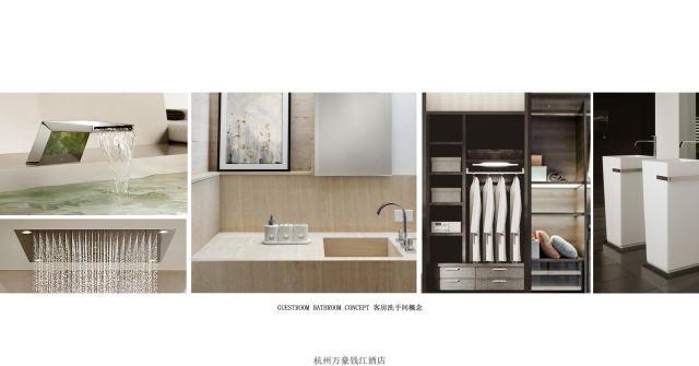 CCD-杭州万豪钱江酒店客房及电梯厅概念设计方案20140125_014.jpg