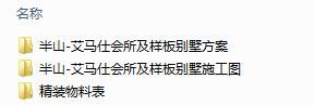QQ截图20150413091028.jpg