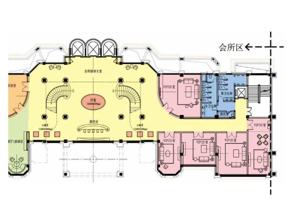 半山-艾马仕会所及样板别墅方案_页面_011.jpg