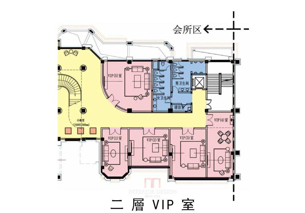 半山-艾马仕会所及样板别墅方案_页面_030.jpg