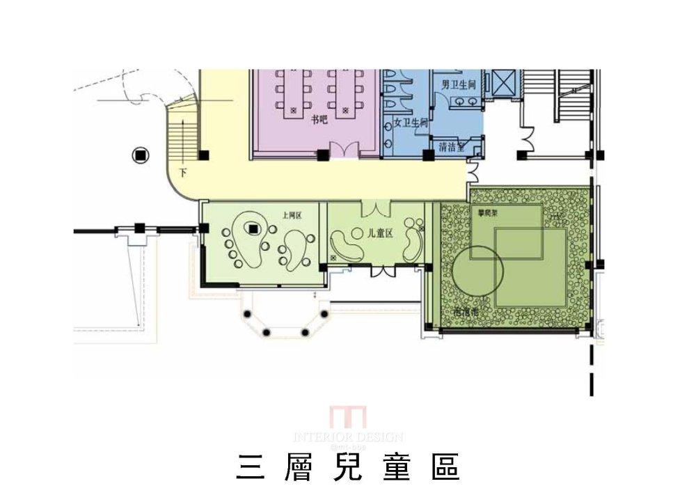 半山-艾马仕会所及样板别墅方案_页面_032.jpg