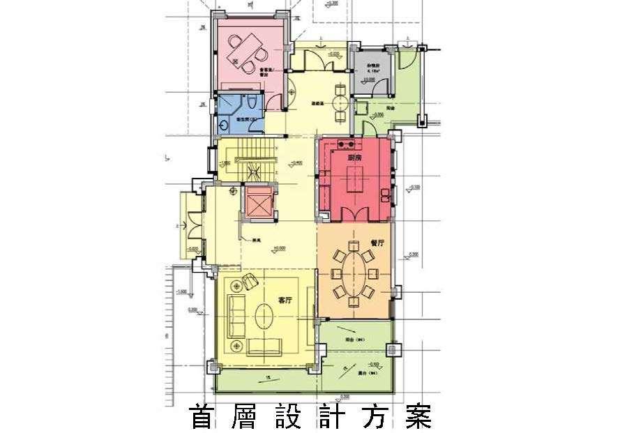 半山-艾马仕会所及样板别墅方案_页面_040.jpg