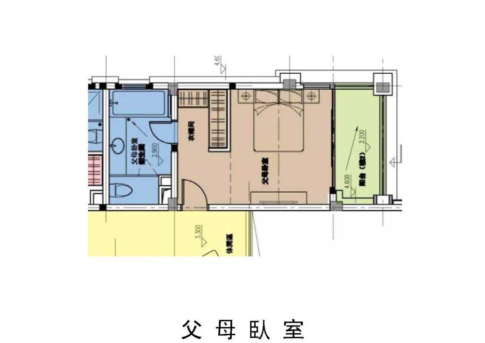 半山-艾马仕会所及样板别墅方案_页面_050.jpg