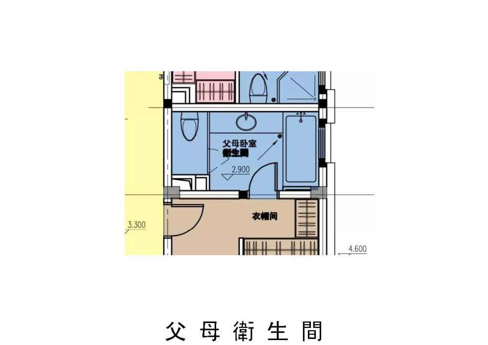半山-艾马仕会所及样板别墅方案_页面_052.jpg