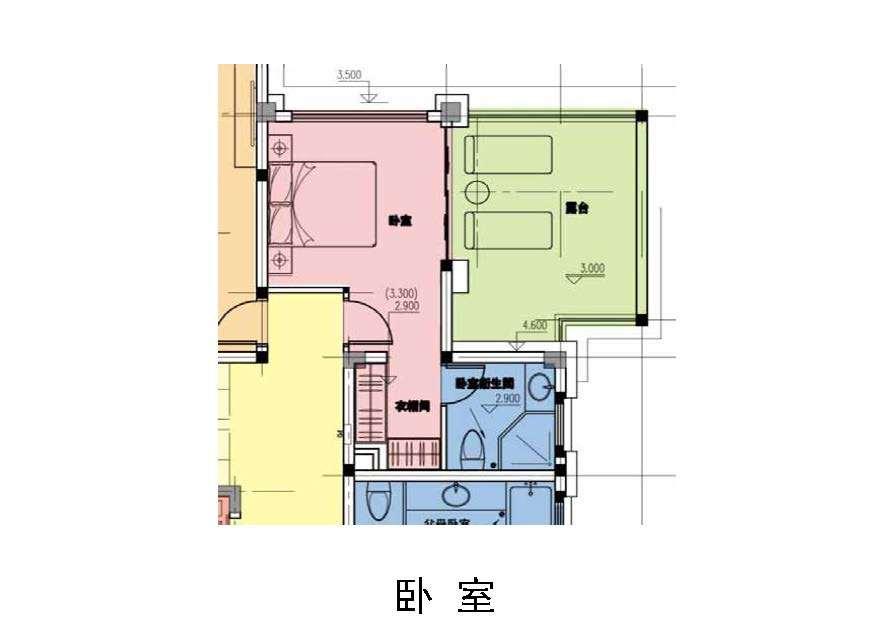 半山-艾马仕会所及样板别墅方案_页面_054.jpg