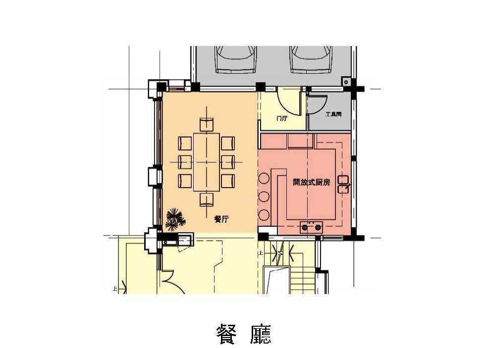 半山-艾马仕会所及样板别墅方案_页面_094.jpg