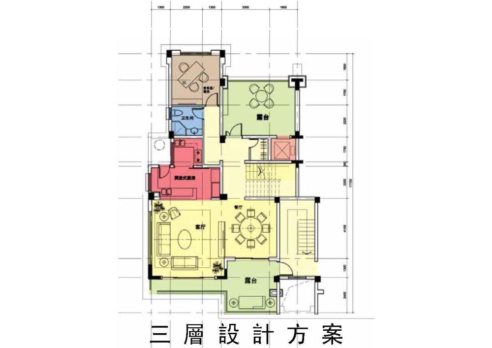 半山-艾马仕会所及样板别墅方案_页面_112.jpg