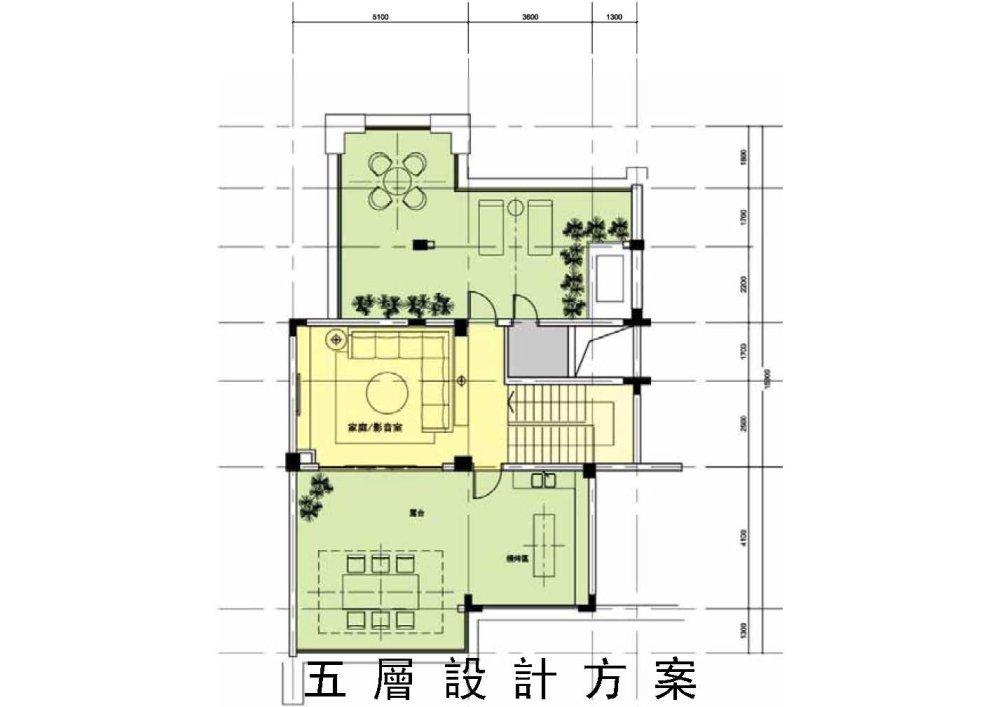 半山-艾马仕会所及样板别墅方案_页面_114.jpg