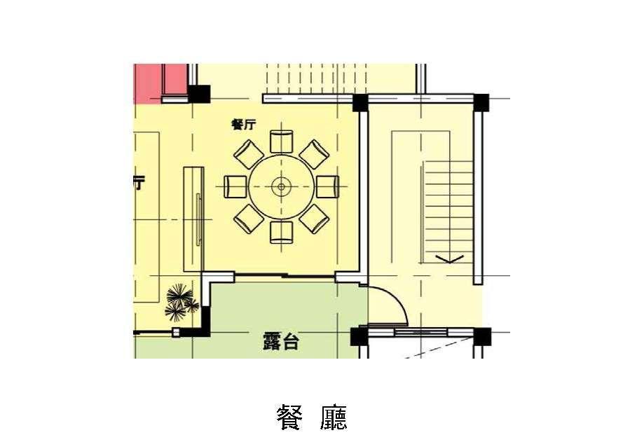 半山-艾马仕会所及样板别墅方案_页面_117.jpg
