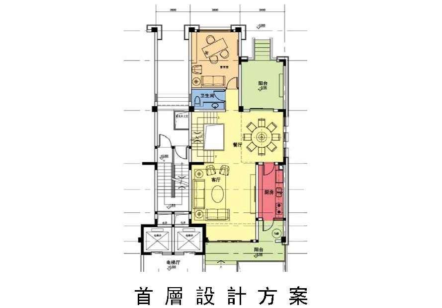 半山-艾马仕会所及样板别墅方案_页面_138.jpg