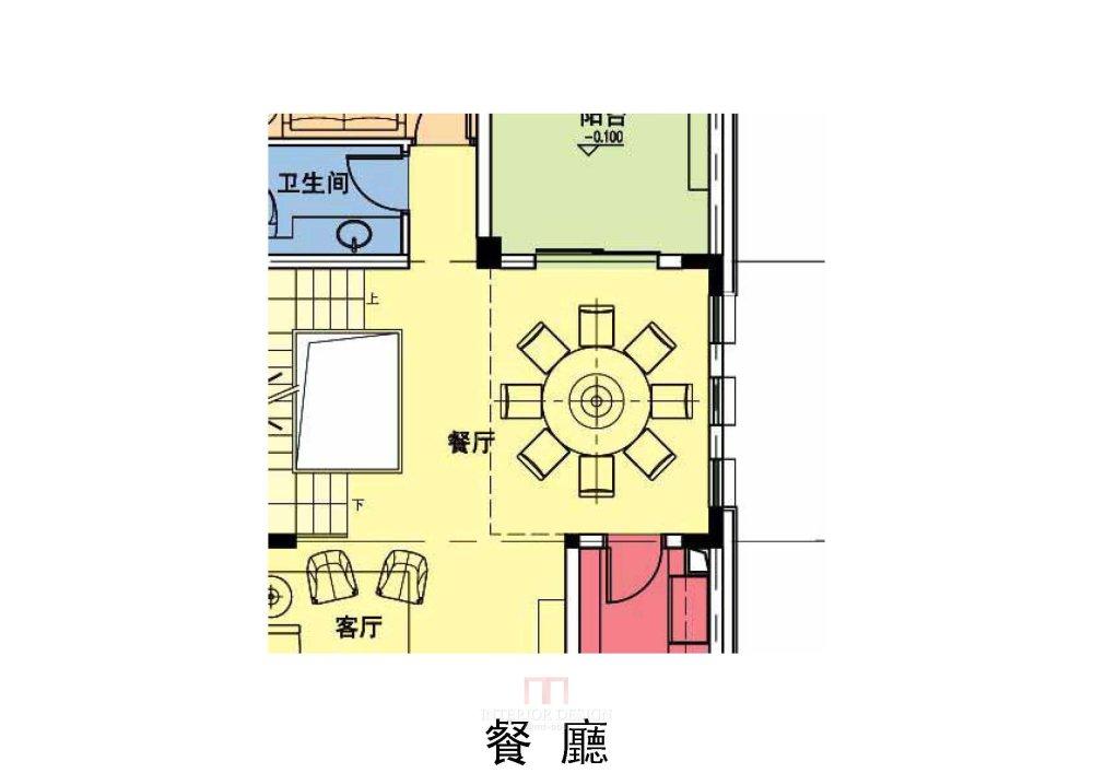半山-艾马仕会所及样板别墅方案_页面_143.jpg