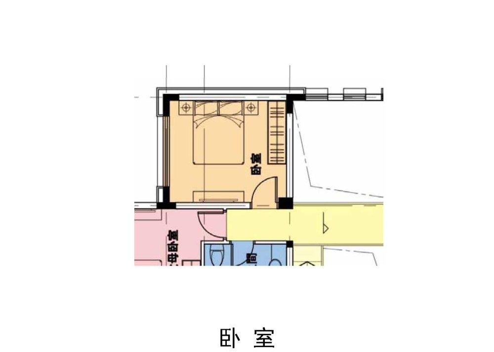 半山-艾马仕会所及样板别墅方案_页面_149.jpg