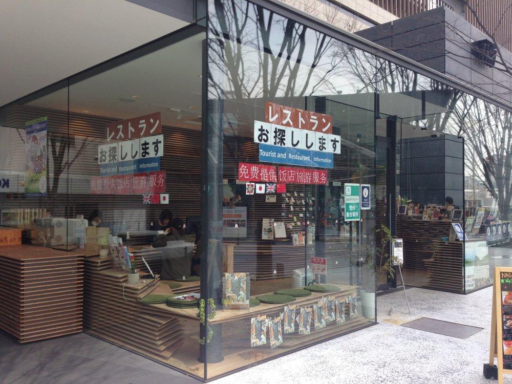 #伙伴一起看日本#  日本设计考察分享(更新美秀美术馆)_IMG_4647.JPG