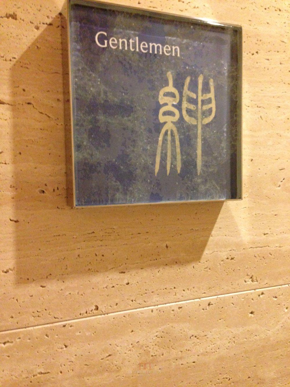 #伙伴一起看日本#  日本设计考察分享(更新美秀美术馆)_IMG_4792.JPG