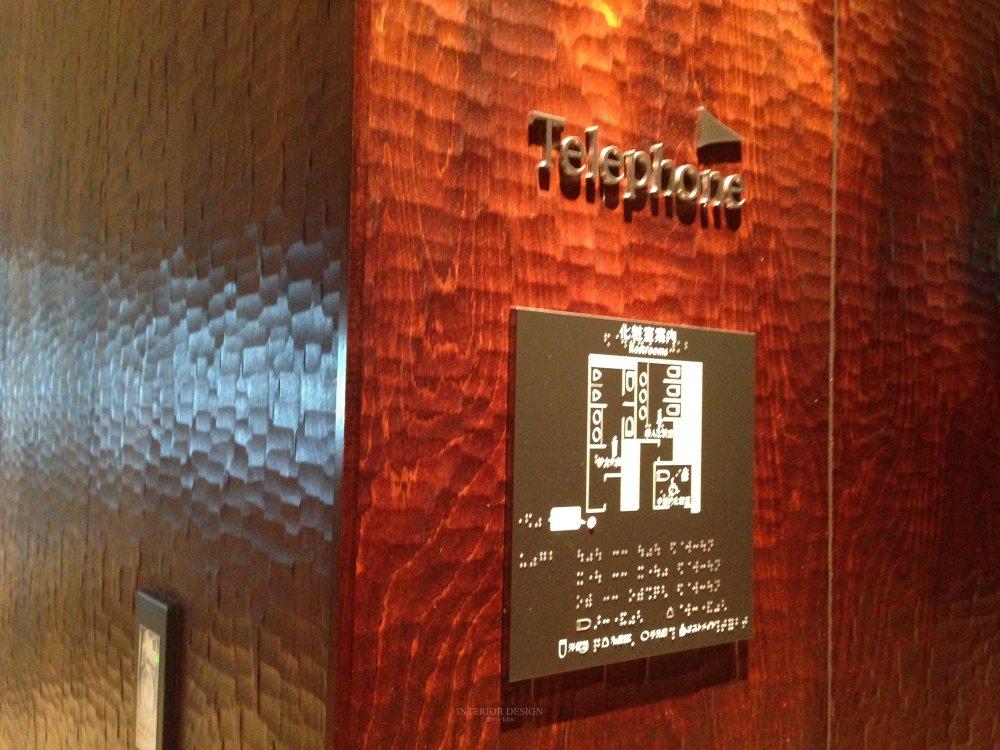 #伙伴一起看日本#  日本设计考察分享(更新美秀美术馆)_IMG_4836.JPG