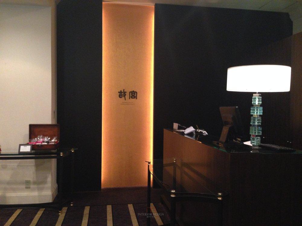 #伙伴一起看日本#  日本设计考察分享(更新美秀美术馆)_IMG_4737.JPG