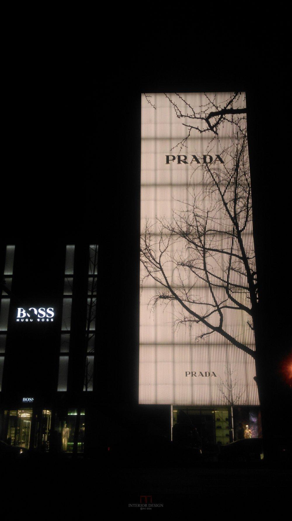 #伙伴一起看日本#  日本设计考察分享(更新美秀美术馆)_IMAG8358.jpg