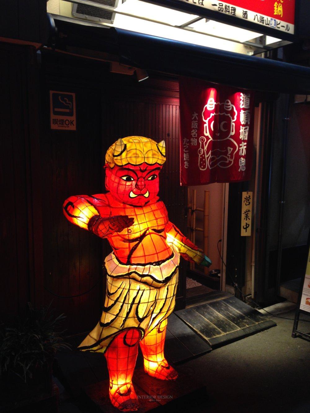 #伙伴一起看日本#  日本设计考察分享(更新美秀美术馆)_IMG_4924.JPG