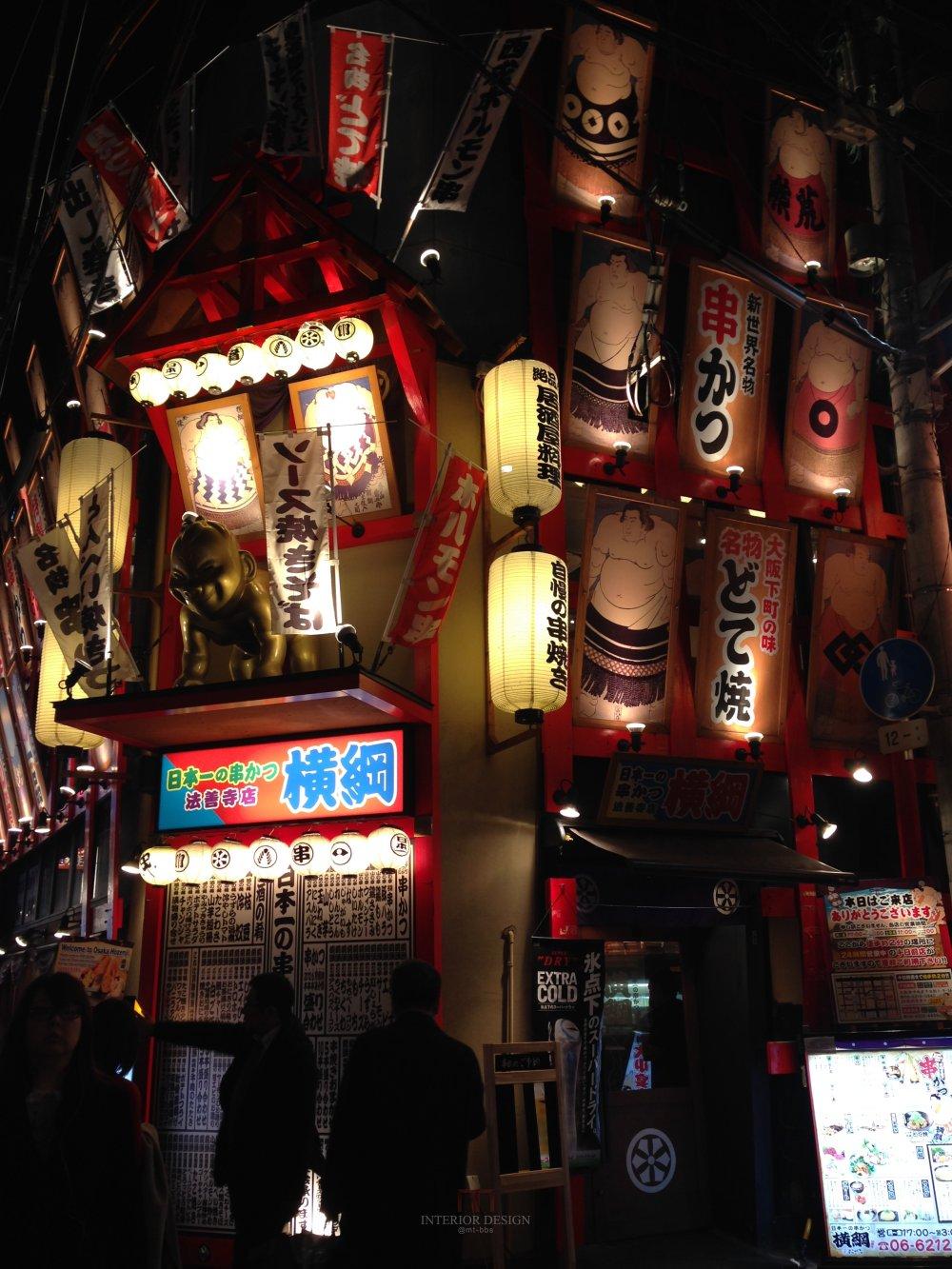 #伙伴一起看日本#  日本设计考察分享(更新美秀美术馆)_IMG_4925.JPG