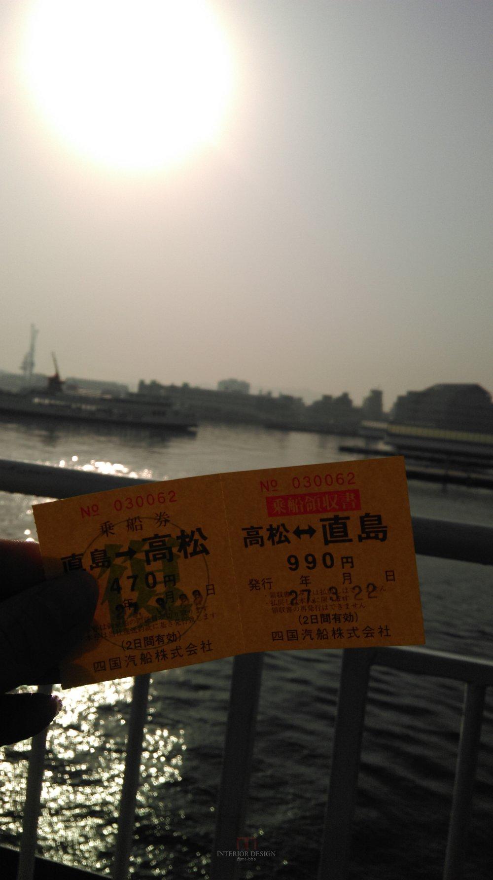#伙伴一起看日本#  日本设计考察分享(更新美秀美术馆)_IMAG8752.jpg