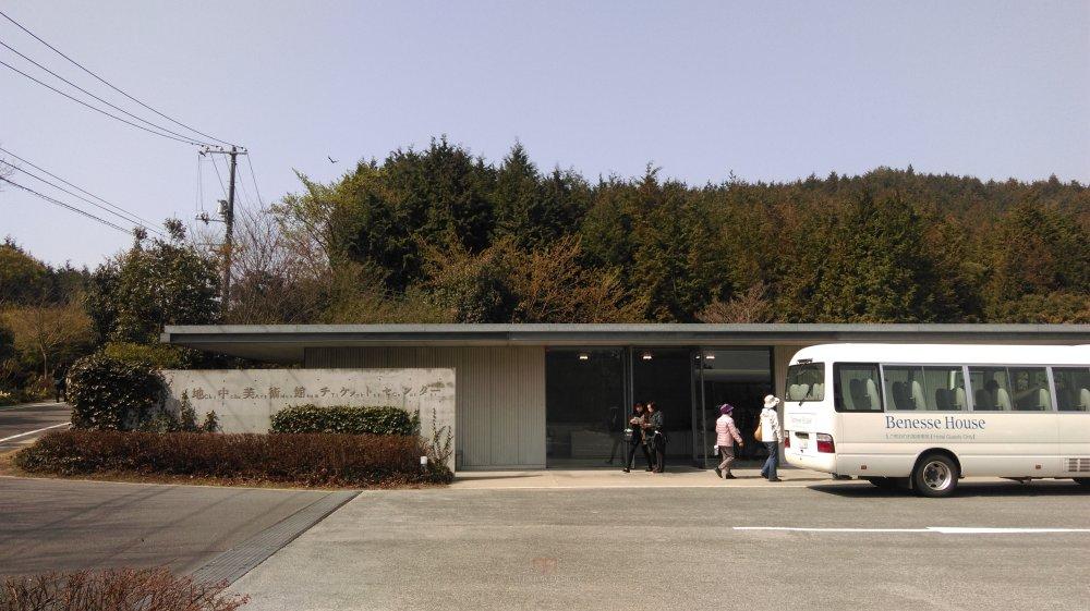 #伙伴一起看日本#  日本设计考察分享(更新美秀美术馆)_IMAG8768(1).jpg