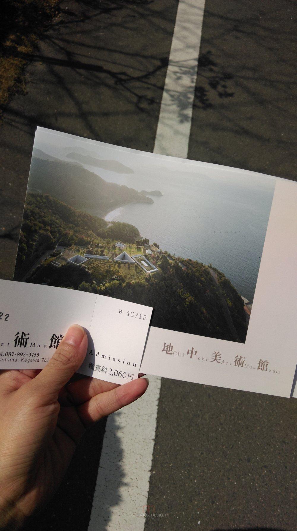 #伙伴一起看日本#  日本设计考察分享(更新美秀美术馆)_IMAG8773.jpg