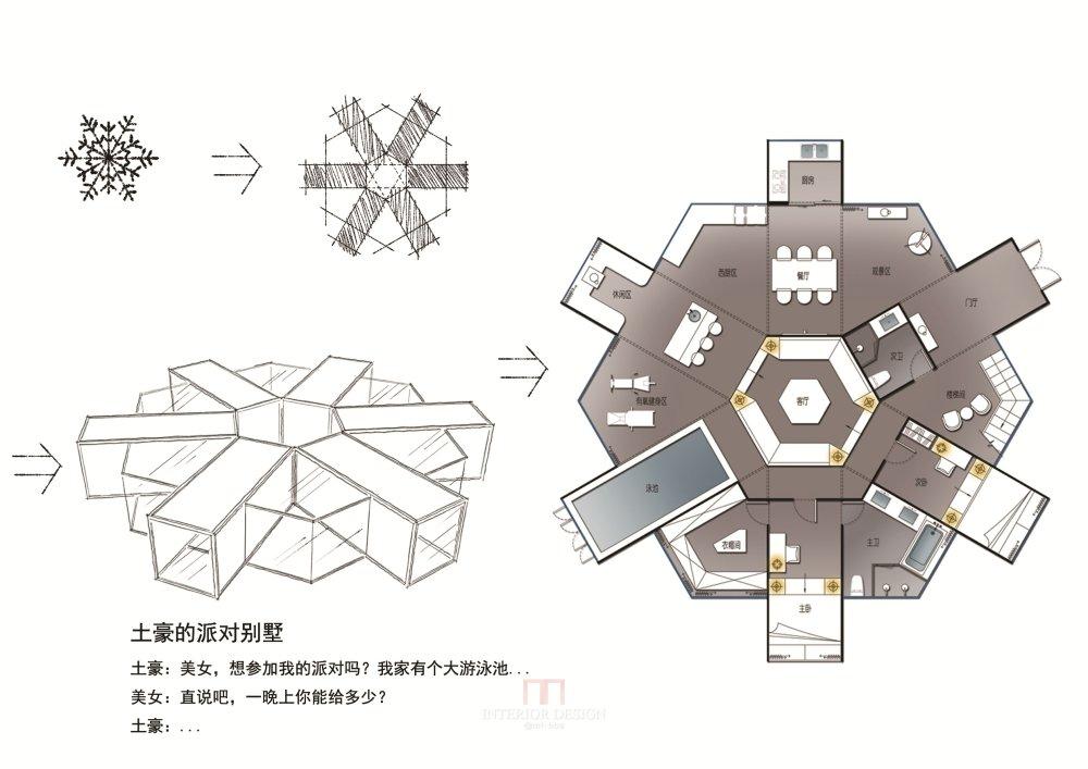 【第16期-住宅平面优化】一个集装箱住宅12套方案 投票奖励DB_01-1.jpg