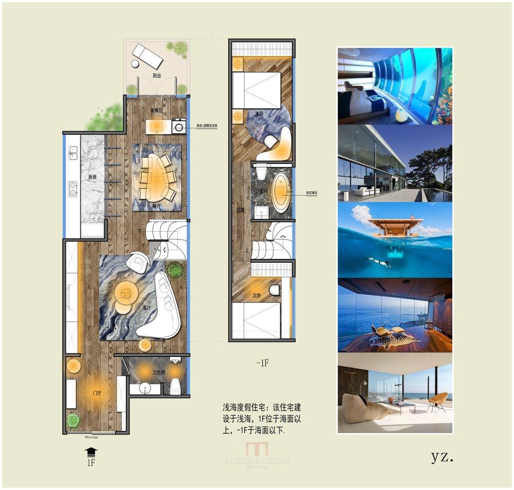 【第16期-住宅平面优化】一个集装箱住宅12套方案 投票奖励DB_02.jpg