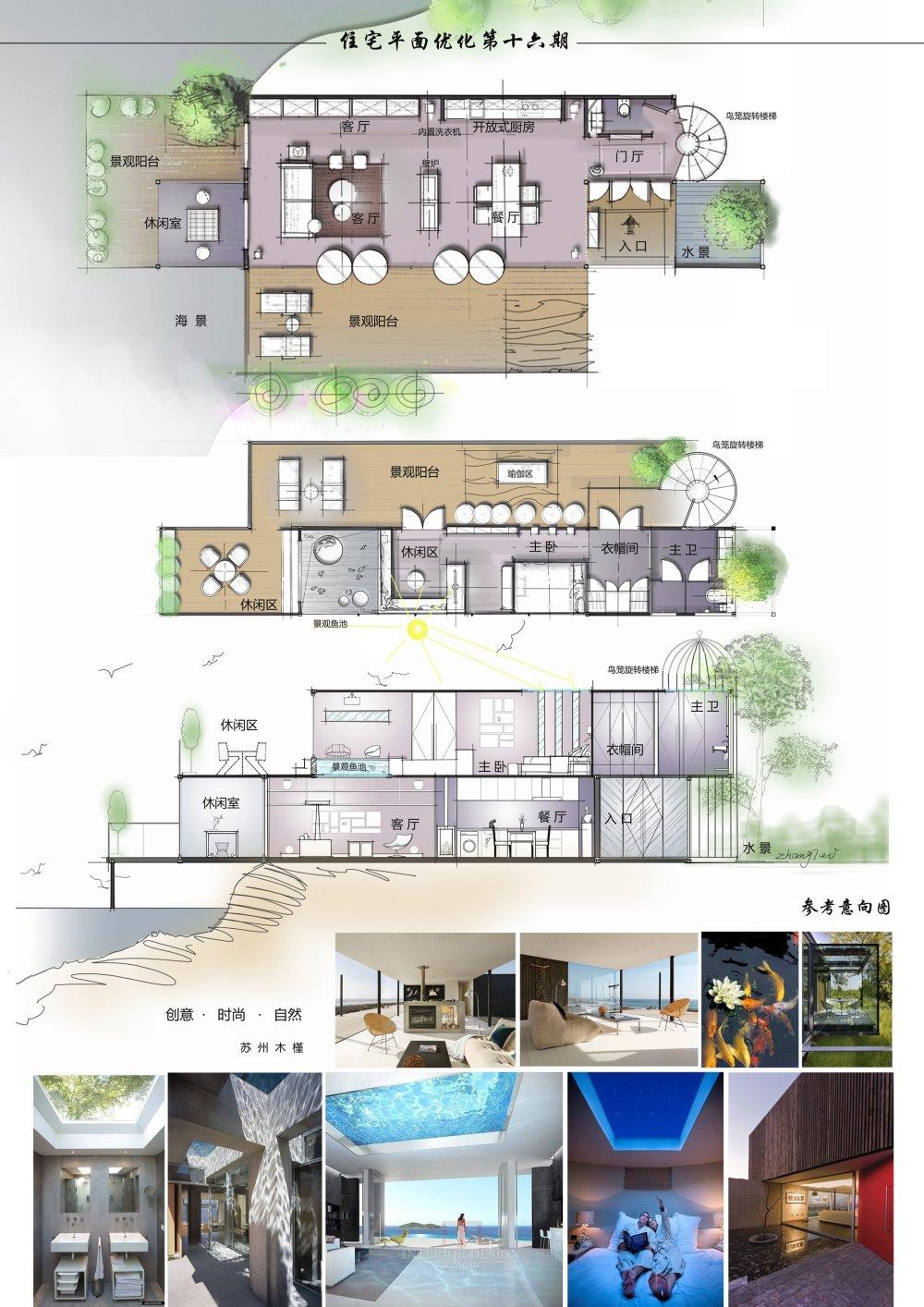 【第16期-住宅平面优化】一个集装箱住宅12套方案 投票奖励DB_03.jpg