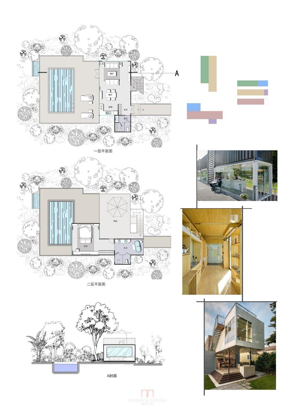 【第16期-住宅平面优化】一个集装箱住宅12套方案 投票奖励DB_04.jpg
