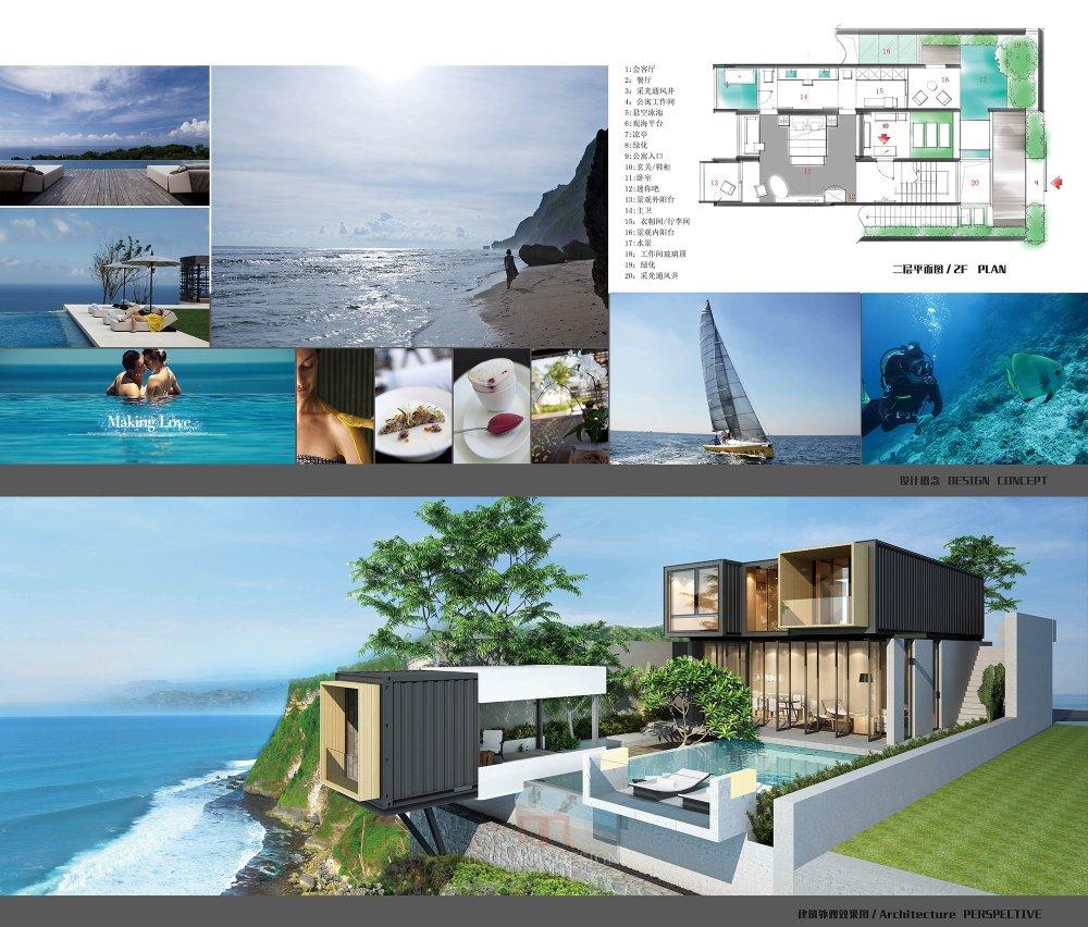 【第16期-住宅平面优化】一个集装箱住宅12套方案 投票奖励DB_06-2.jpg