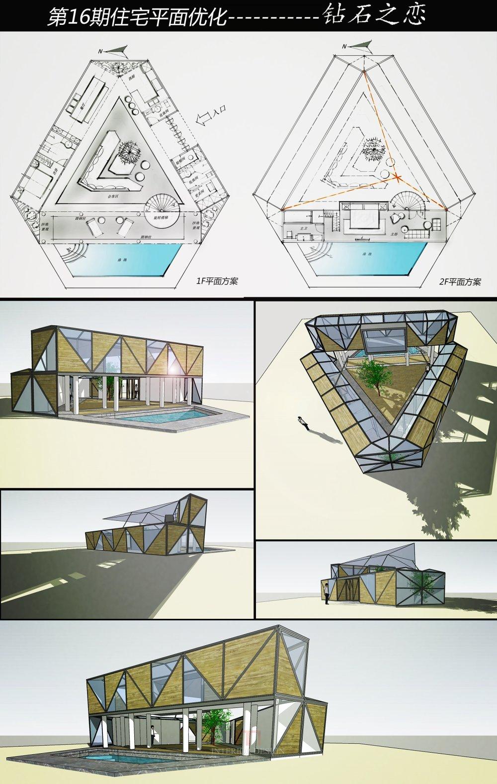 【第16期-住宅平面优化】一个集装箱住宅12套方案 投票奖励DB_08.jpg