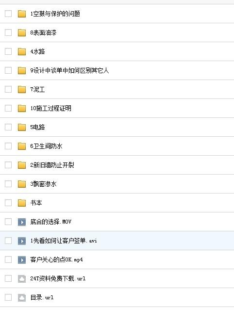 e_看图王.jpg