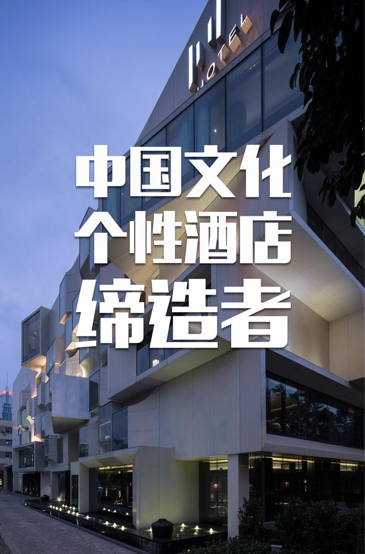 【YANG招聘】设计的世界不只有眼前的苟且,还有诗和远方_11.jpg