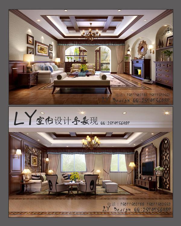 美式别墅客厅.jpg