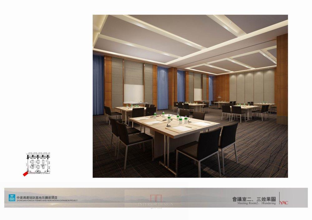 32会议室二、三效果图.jpg