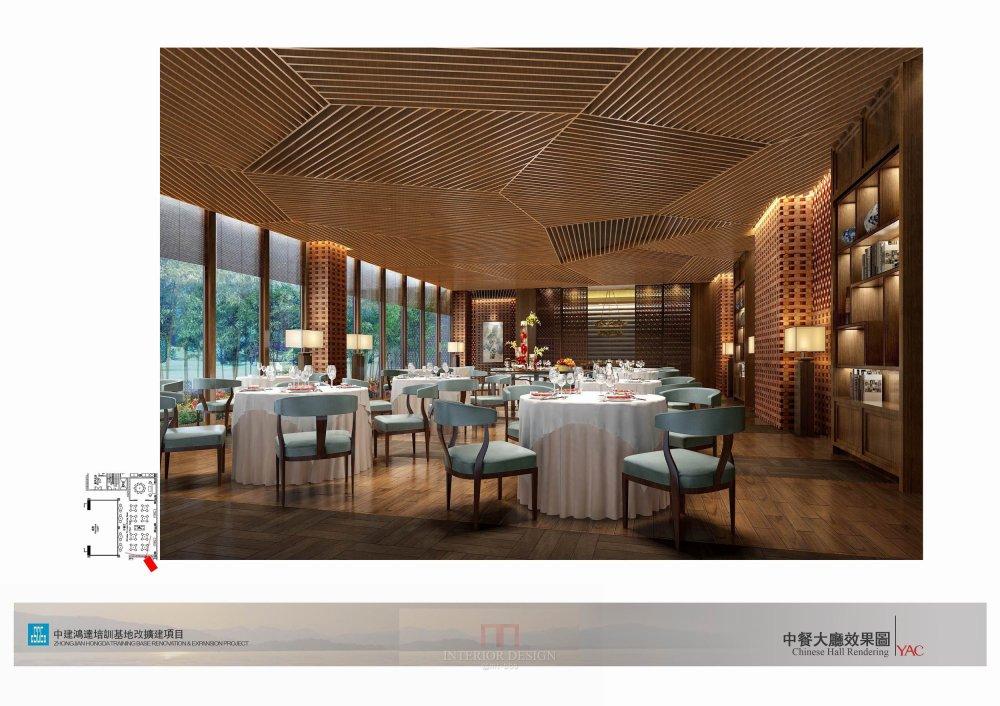 39中餐大厅效果图.jpg