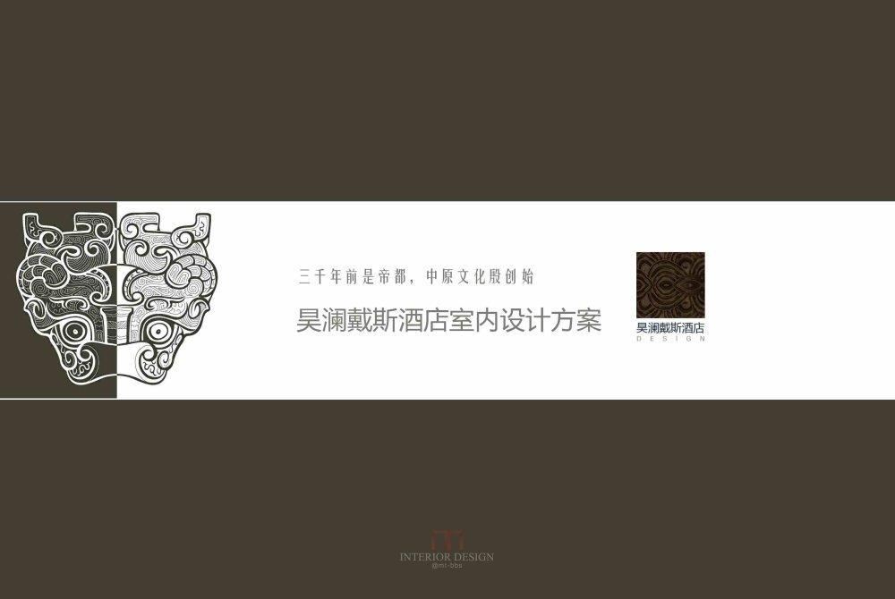 000封面_2.jpg